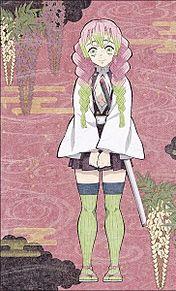 【鬼滅の刃】甘露寺蜜璃の画像(甘露寺蜜璃 かわいいに関連した画像)
