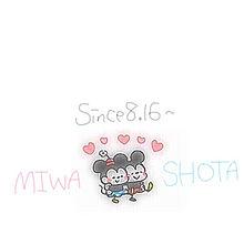 MIWAさん専用の画像(プリ画像)