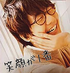 花江夏樹!!!の画像(プリ画像)