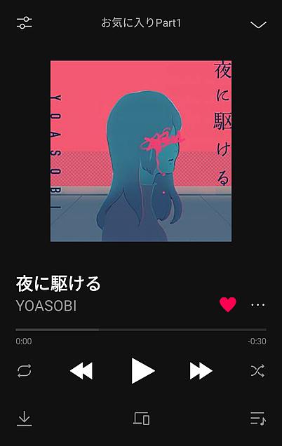 YOASOBI  «夜に駆ける»の画像(プリ画像)