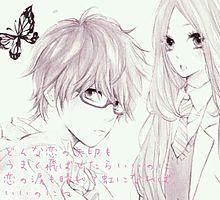 恋ヲウチヌケ/日々蝶々の画像(日々蝶々/森下suuに関連した画像)