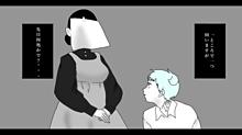 約束のネバーランド ノーマンの画像(ビターチョコデコレーションに関連した画像)