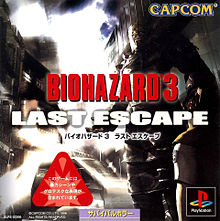 BIOHAZARD3 LAST ESCAPEの画像(escapeに関連した画像)