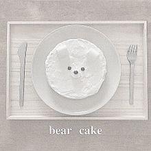 ♡♡♡の画像(bearに関連した画像)