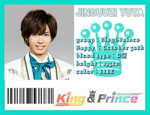 King & Princeの名刺の画像(プリ画像)