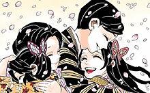 胡蝶姉妹の画像(姉妹に関連した画像)