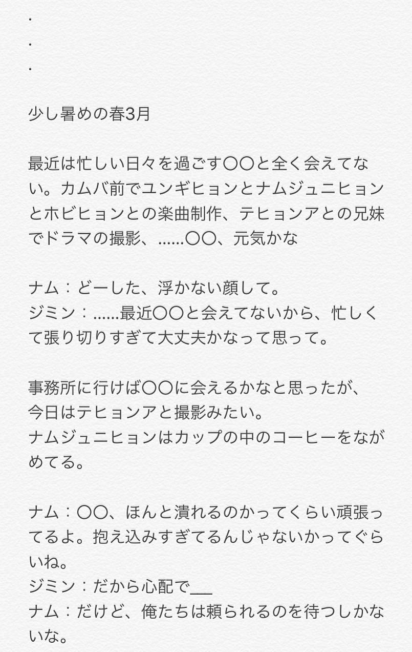 蓮 小説 目黒 妄想