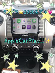 AppleCarPlay使える🎶の画像(使えるに関連した画像)