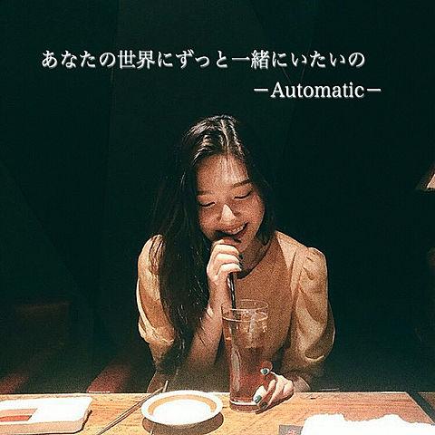 RedVelvet/Automaticの画像(プリ画像)