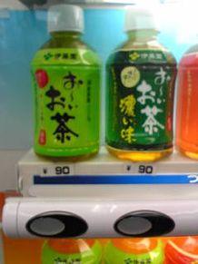 おもろ?謎?自販機のお茶WWの画像(安いに関連した画像)