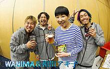 WANIMA&和田アキ子の画像(和田アキ子に関連した画像)