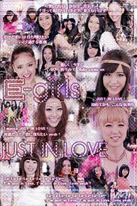 JUST IN LOVE - E-girlsの画像(プリ画像)