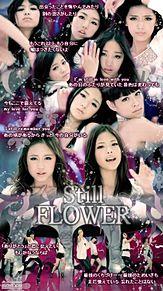 Still - FLOWERの画像(プリ画像)