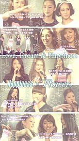 Love, Dream& Happiness の画像(プリ画像)