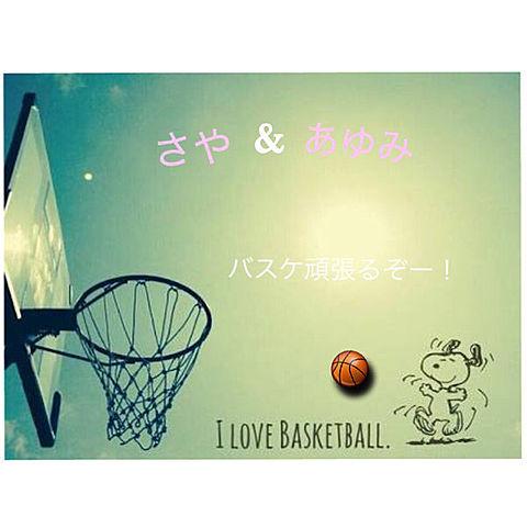 バスケ友達✨の画像(プリ画像)