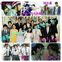 ドラマの画像(上戸彩に関連した画像)