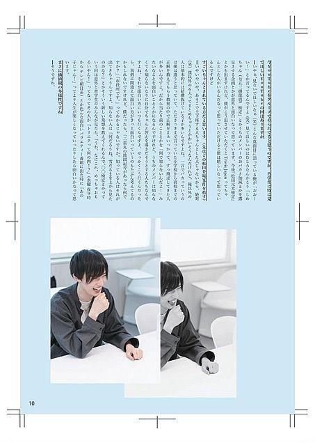 川島如恵留青学フリーペーパーの画像(プリ画像)