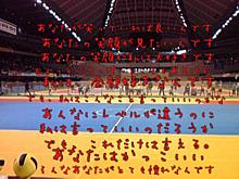 レベルの問題の画像(ドッジボールに関連した画像)