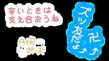 AtRポーズ 文字の画像(Afterに関連した画像)
