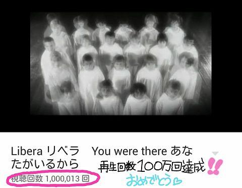 再生回数100万回達成!!!♡の画像(プリ画像)