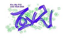 Toy-2   ロゴの画像(#TOYに関連した画像)