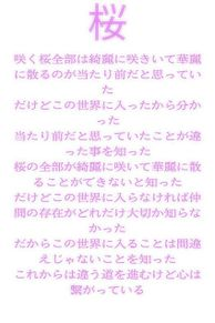 杏桜坂セカンドシングル プリ画像