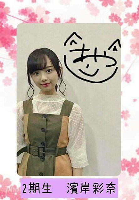 杏桜坂セカンドシングル生写真の画像(プリ画像)