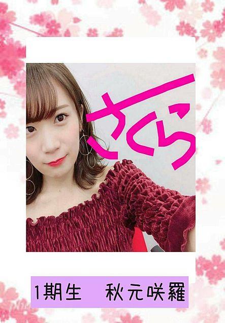 杏桜坂セカンドシングル生写真ランダムの画像(プリ画像)
