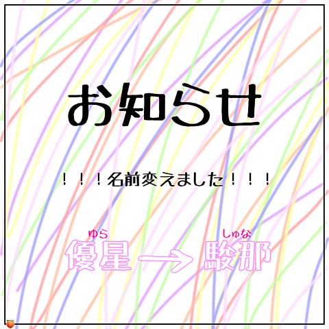 詳細きてね✨の画像(プリ画像)