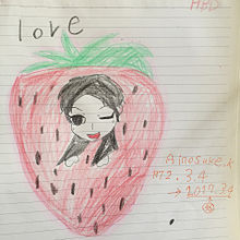 苺好き愛之助の画像(片岡愛之助に関連した画像)
