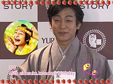 3/4 ainosuke's birthdayの画像(片岡愛之助に関連した画像)