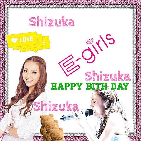 Shizuka HBD☆.。.:*・°☆.。.:*・°☆.。の画像(プリ画像)