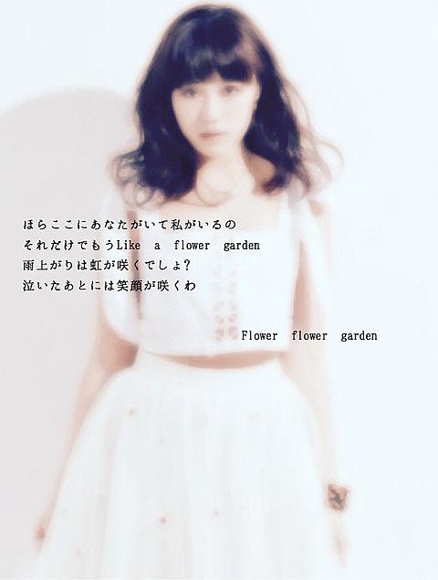 flower gardenの画像(プリ画像)