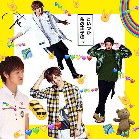 Happy Birthday 涼太!!!の画像(プリ画像)