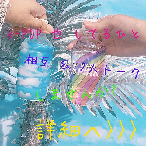 詳細へ>>>の画像(プリ画像)