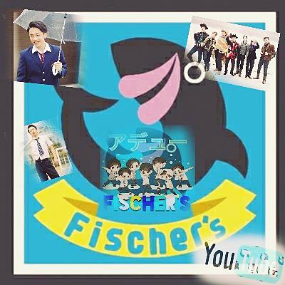 Fischer'sロゴの画像(プリ画像)