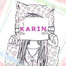 karinさんリクエスト☆の画像(プリ画像)