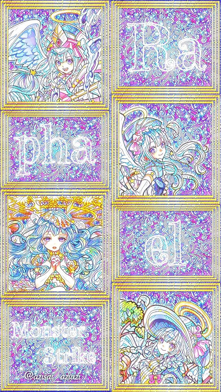モンスト かわいい壁紙 完全無料画像検索のプリ画像 Bygmo