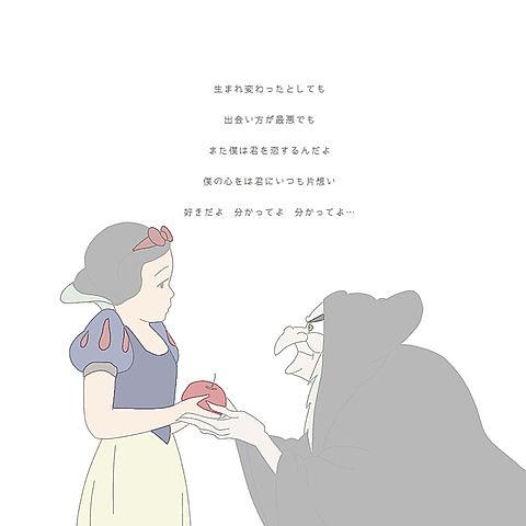 カタオモイ/Aimerの画像 プリ画像