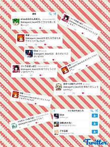 Twitterリプ返の画像(ソーラに関連した画像)