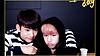Jr&Mark♡ プリ画像