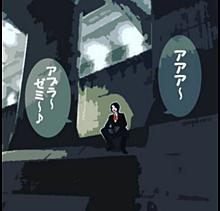 no titleの画像(旧多二福に関連した画像)