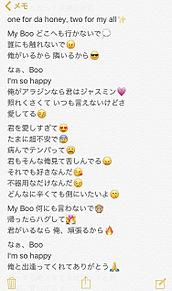 歌詞 my 清水 翔太 boo