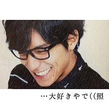 リクエストの画像(関ジャニ∞メガネに関連した画像)