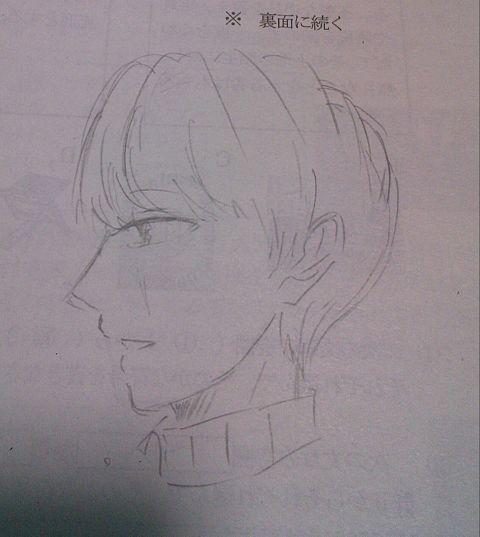 泣キヨの画像(プリ画像)