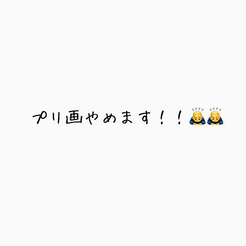 説明文へ!!➭の画像(プリ画像)