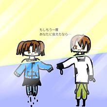 コノエネ✧*̣̩⋆̩☽⋆゜の画像(遥貴に関連した画像)