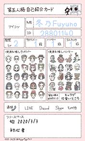 第五人格 自己紹介カードの画像(第五人格に関連した画像)