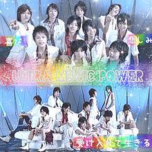 Hey!Say!JUMP/Ultra Music Powerの画像(Ultraに関連した画像)