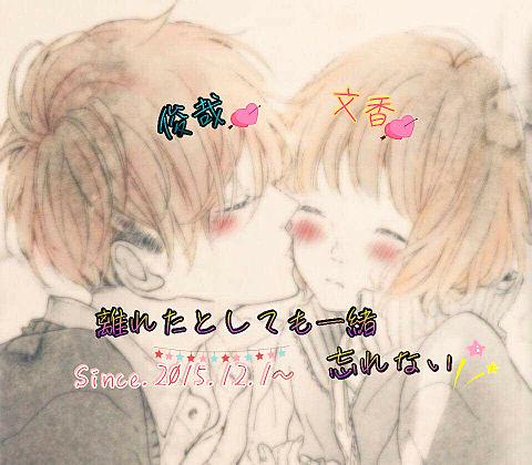 Ayaka(❁´ω`❁)さんリクエストの画像(プリ画像)